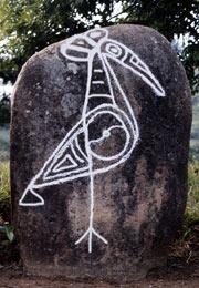 Petroglyph at Caguana